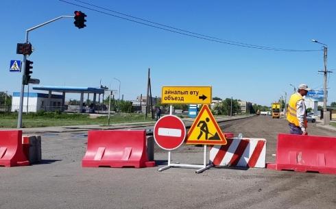 Часть центральной дороги в Майкудуке перекрыли из-за ремонтных работ