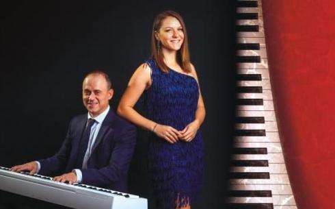 В Караганде выступит новый музыкальный коллектив