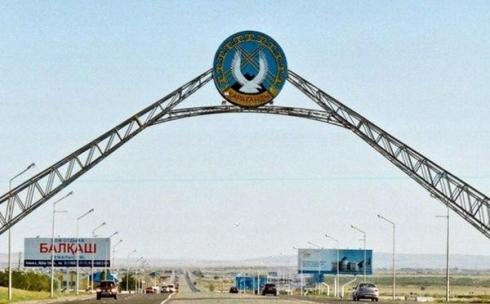 Какие ограничительные меры снимут в Карагандинской области с 20 февраля