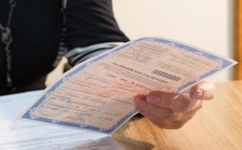 Справка о прохождении ПЦР-теста на ЕНТ не требуется