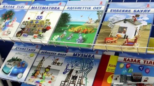 Как будут учиться школьники в новом учебном году, рассказали в акимате Карагандинской области