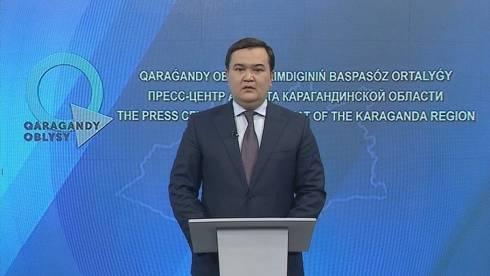 В Карагандинской области со 2 апреля закроют въезд и выезд в карантинную зону