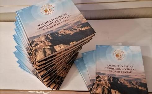 Речные каньоны и степные просторы: карагандинский фотограф выпустил фотоальбом об Улытау