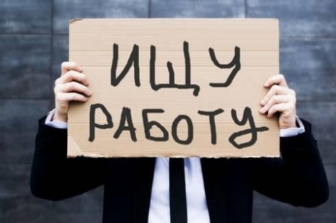 О ситуации на рынке труда в Карагандинской области в I квартале 2018 года