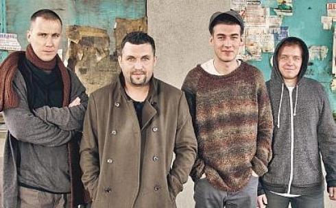 В Караганде выступит российская рок-группа «АнимациЯ»