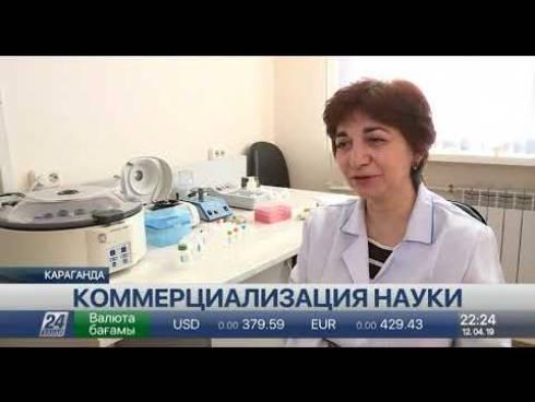 В Казахстане отмечают день науки