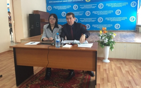 Встреча по разъяснению Послания Президента Республики Казахстан