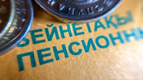 Стало известно точное время приема заявок для снятия пенсионных накоплений