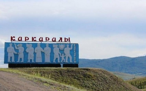 Можно ли теперь добраться в Каркаралинск через поселок Ботакара Карагандинской области