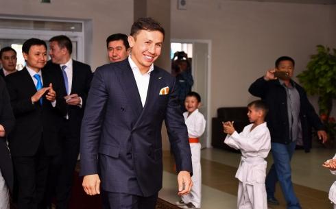 Геннадий Головкин открыл ФОК в Караганде, названный его именем