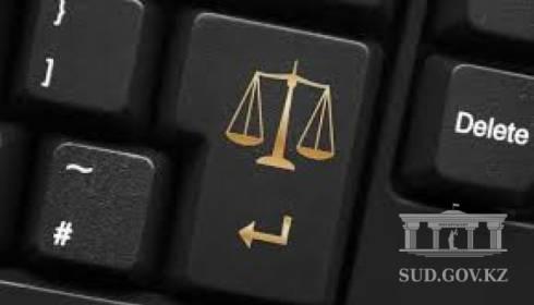 В Актогае Карагандинской области провели виртуальный судебный процесс