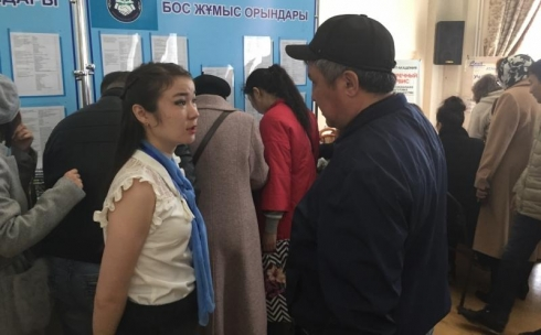 Ярмарка свободных рабочих мест и запись на бесплатные курсы обучения прошли в Караганде