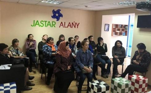 В Караганде прошёл бизнес-тренинг для многодетных матерей