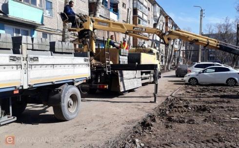 В Караганде в ближайшие годы благоустроят 386 дворов
