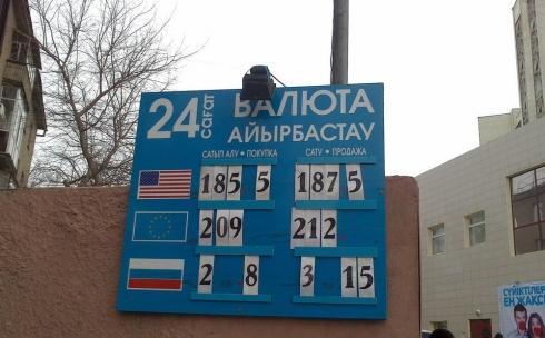 Карагандинцы сдавать доллары в обменники не хотят