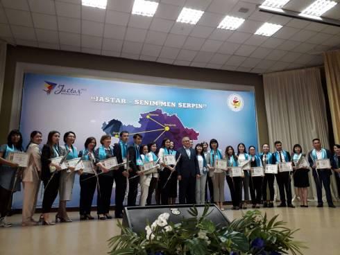 Жилищные сертификаты получили карагандинские медики