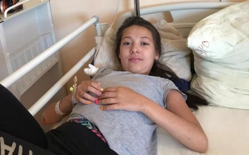 13ти-летней карагандинке срочно требуется пересадка почки