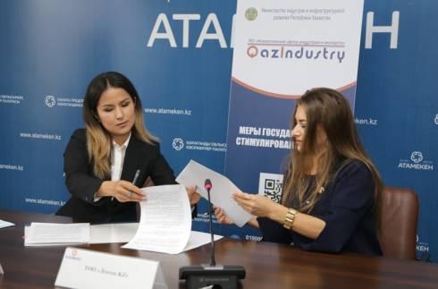 Карагандинские товаропроизводители заключили offtake-договоры с «Казцинком» на 3 млрд тенге