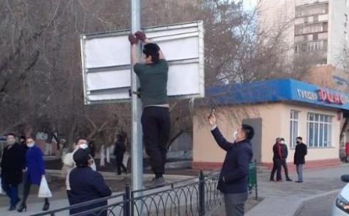 В Караганде сняли баннер с призывом о покаянии