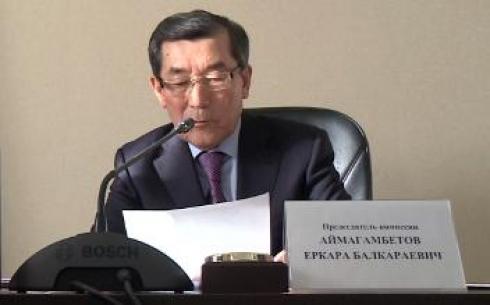 В Караганде усилили состав областной избирательной комиссии