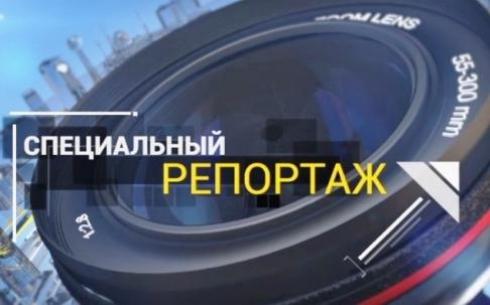 Специальный репортаж. Карагандинская область: лучшие показатели года