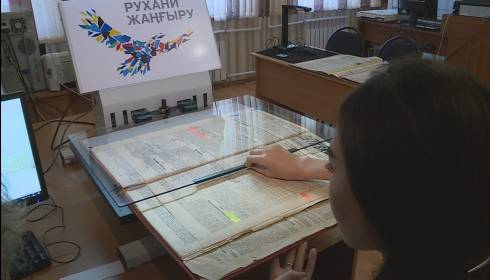 Проект «Карлаг в цифровом формате» реализуют по программе «Рухани жаңғыру»