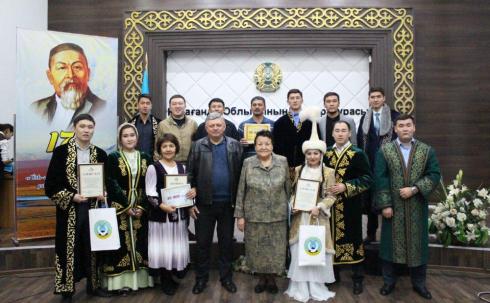 В прокуратуре Карагандинской области прошел конкурс «Абаевские чтения»