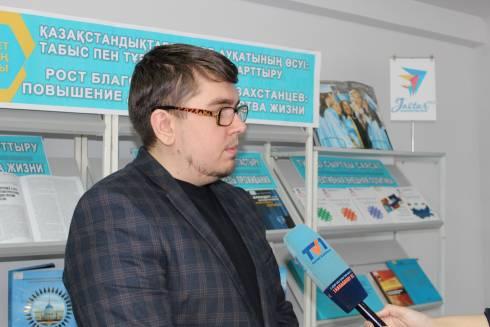 Рост благосостояния казахстанцев: повышение доходов и качества жизни