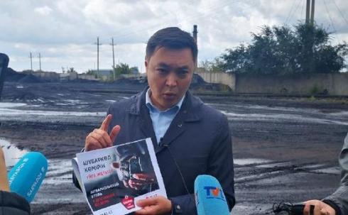 Карагандинцы могут покупать уголь онлайн
