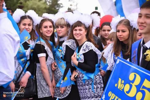 В Караганде 24 мая для многих школьников прозвенел последний звонок