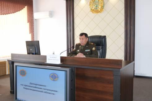 В ДЧС Карагандинской области подвели итоги деятельности за 1 квартал 2019 года