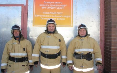 В Осакаровском районе открылся пожарный пост