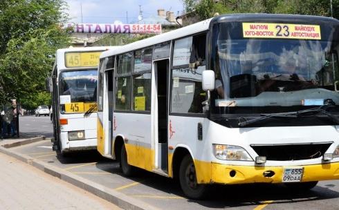 Почему в карагандинских маршрутках и автобусах проездные по вечерам недействительны