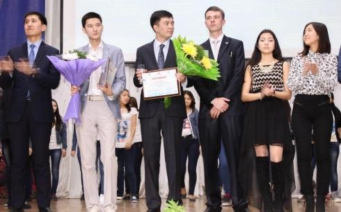В Караганде объявили имена победителей Республиканского конкурса «Студент года-2014»