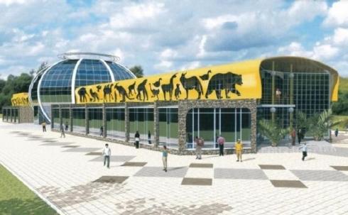 Как будет выглядеть карагандинский зоопарк после реконструкции