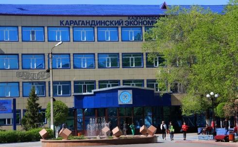 КЭУК  занял 2 место в Национальном рейтинге среди гуманитарно-экономических вузов