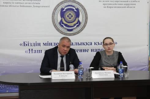 Анкетирование для выявления уровня коррумпированности вузов проведено в Караганде