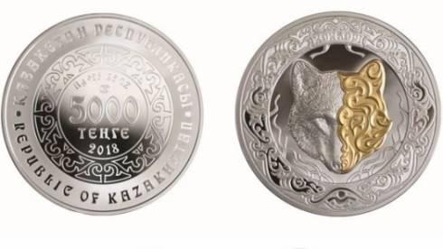 Нацбанк РК выпустил коллекционные монеты