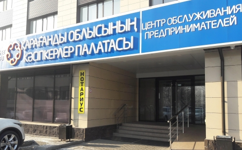 В Караганде бизнесменов примет руководитель управления расследования правонарушений в финансовой сфере