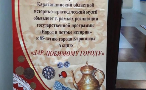 Областному краеведческому музею передали в дар пластинку с голосом Юрия Гагарина