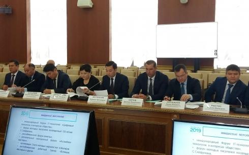 В Караганде обсудили решение вопросов социального обеспечения молодежи