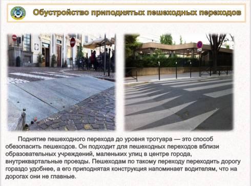 В 2021 году в Караганде появятся «умные светофоры» и начнётся модернизация дорожных знаков
