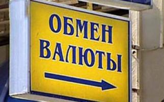 Obmen-Servicecom - Обмен WebMoney, Яндекс, QIWI - VK