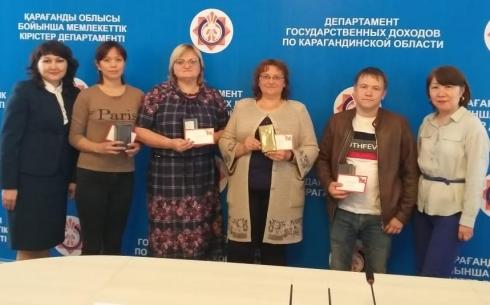 В Караганде состоялось третье награждение победителей акции «Требуй чек - выиграй приз!»