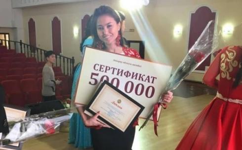 Обладателем Гран-при конкурса стала главный специалист ГУ «Отдел культуры и развития языков города Караганды»