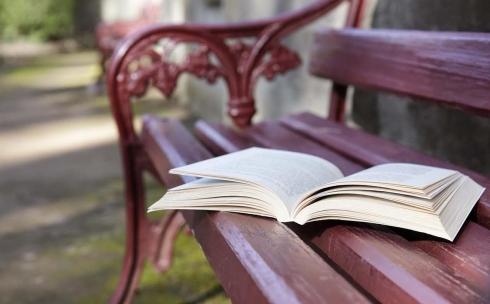 В Караганде откроется «Библиотечный бульвар»