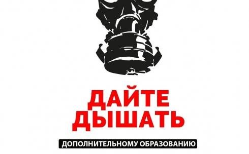 Руководители карагандинских образовательных центров обратились к Токаеву