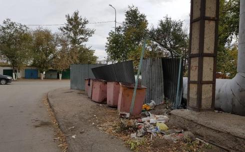 Реконструкция и модернизация мусорных площадок в Караганде затянется на 10 лет