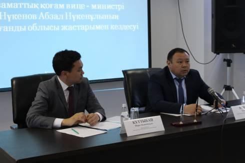 Вице-министр Абзал Нукенов  встретился с карагандинской молодежью