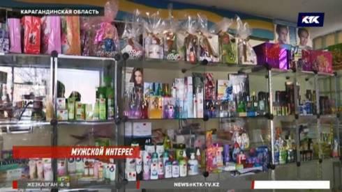 Грабителей разыскивают в Карагандинской области